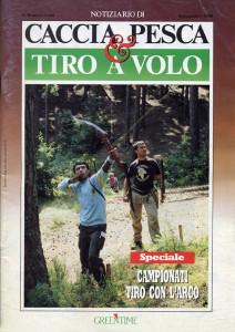 NCPTV-1988-30